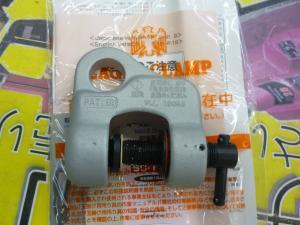 岡山店です。 岡山市のお客様から、イーグルクランプ SC型 150kg 未使用品を、買取りさせて頂きました。