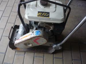 岡山店です。 岡山市のお客様から、ランマープレートを、買取りさせて頂きました。