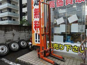 津山店です。 津山市のお客様から、ビシャモン BISHAMON ST25 ハンドリフト 250kgsを、買取らせて頂きました。