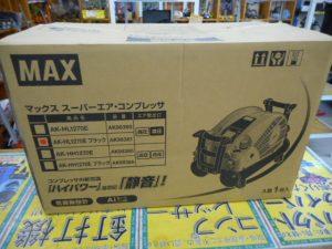 津山店です。 津山市のお客様から、MAX 高圧コンプレッサ AK-HL1270E (黒) コンプレッサーを、買取らせて頂きました。