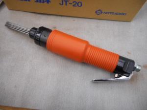 岡山店です。 岡山市のお客様から、日東工器 ジェットタガネ JT-20 未使用品を、買取りさせて頂きました。