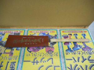 津山店です。 津山市のお客様から、のこぎり 寿一郎 未使用品を、買取らせて頂きました。