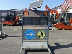津山店です。 なんと、ソーラー 看板 電工 サイン ボード SOR-500 現場 道路 工事用 ソーラー信号機も、取り扱っていますよ。