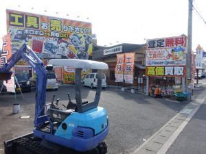 高柳西町の丸亀製麺さん、東隣にある、ド派手な看板!!パワースポット岡山店です。
