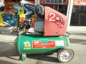 津山店です。 津山市のお客様から、G-force コンプレッサー AB20-30を、買取らせて頂きました。