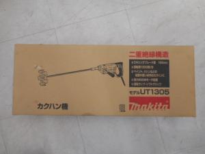 津山店です。 津山市のお客様から、マキタ カクハン機 UT1305 未使用品を、買取らせて頂きました。