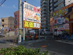 岡山店&津山店です。 今年も無事に一年間を終えることが出来そうです!!