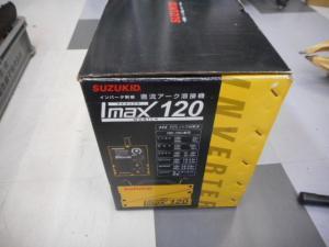 津山店です。 津山市のお客様から、アーク 溶接機 IMAX120 電気 鉄 未使用品を、買取らせて頂きました。
