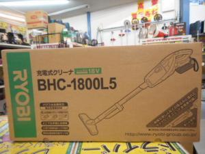 岡山店です。 岡山市のお客様から、リョービ 充電式クリーナー BHC-1800L5 未使用品 を、買取りさせて頂きました。