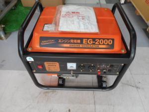 津山店です。 津山市のお客様から、ナカトミ 発電機 EG-2000 オレンジ 大きめ 屋台 建設 未使用品を、買取らせて頂きました。