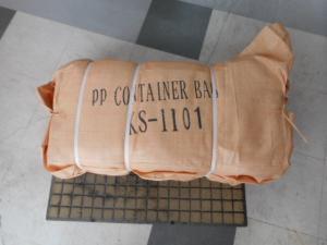 津山店です。 津山市のお客様から、コンテナバック KS-1101 10枚入り 袋未使用品を、買取らせて頂きました。