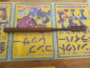 津山店です。 津山市のお客様から、とよ和突きのみ 長い 大工 木工 中古品を、買取らせて頂きました。