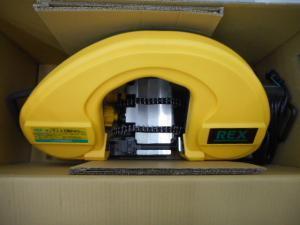 岡山店です。 岡山市のお客様から、 REX バンドソー XB180WS 電動 新品 未使用品を、買取りさせて頂きました。