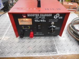 津山店です。 津山市のお客様から、GS ブースター チャージャー 日本電池製品 SP1-24-10Z6V 12V 24V 対応 中古品を、買取らせて頂きました。