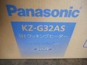 津山店です。 津山市のお客様から、パナソニック クッキングヒーター KZ-G32AS 200V 未使用品を、買取らせて頂きました。