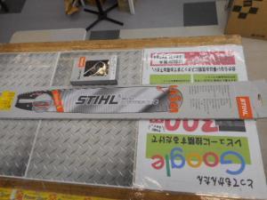 岡山店です。 岡山市のお客様から、スチール ガイドバー 63 セット 刃 新品 未使用品 新品を、買取りさせて頂きました。