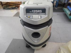 岡山店です。 岡山市のお客様から、リョービ 集塵機 VC-125RS 掃除機 大工 大きめ 中古品を、買取りさせて頂きました。