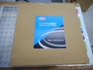津山店です。 津山市のお客様から、 OSG バイメタル 帯鋸刃 新品 未使用品 新品を、買取らせて頂きました。