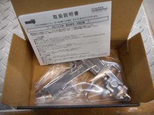 岡山店です。 岡山市のお客様から、meji メイジ スプレーガン F110-S15 塗装 車 整備 未使用品を、買取りさせて頂きました。