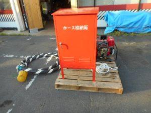 岡山店です。 岡山市のお客様から、ラビット 消火用 ポンプホース 一式 P382 エンジン 火災 セット 箱 美品 中古品を、買取りさせて頂きました。