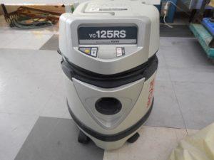 津山店です。 津山市のお客様から、リョービ 集塵機 VC-125RS 掃除機 大工 大きめ 中古品を、買取らせて頂きました。
