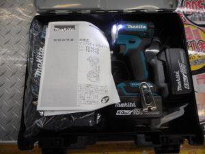 津山店です。 津山市のお客様から、最新型 makita  マキタ  18V 充電式 インパクトドライバ  TD171DRGX  ブルー 充電器  バッテリ-2個  未使用品 新品を、買取らせて頂きました。