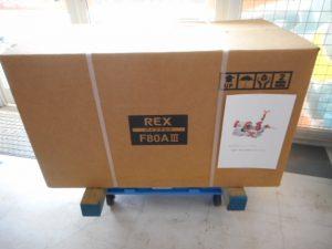 津山店です。 津山市のお客様から、新品!REX レッキス ねじ切り機 パイプマシン F80AⅢGX 大型 68キロ 新品を、買取らせて頂きました。