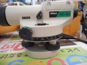 岡山店です。 岡山市のお客様から、 ニコン Nikon  オートレベル  AC-2S 測量 中古品を、買取りさせて頂きました。