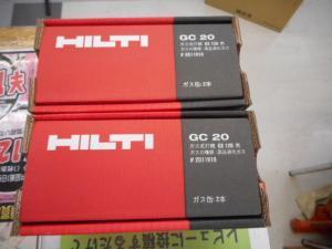 岡山店です。 岡山市のお客様から、HILTI  ガスピン  GX120用 ガスピンセット  X-GN 20M X 800本 入り・2箱 カートリッジ セット 未使用品を、買取りさせて頂きました。