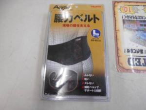 岡山店です。 岡山市のお客様から、 タジマ 腰力ベルト AW-YRBL 85~95 Lサイズ 未使用品を、買取りさせて頂きました。
