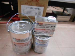 岡山店です。 岡山市のお客様から、 中国塗料 ニューペラクリンセット Big 金属防汚 プロペラ 船底 3箱セット 未使用品を、買取りさせて頂きました。