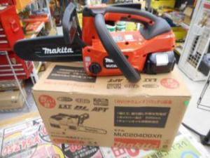 岡山店です。 岡山市のお客様から、 マキタ 充電式チェーンソー MUC204DGXR 電動 枝 新品を、買取りさせて頂きました。
