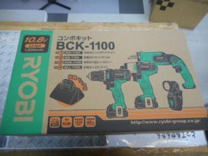 津山店です。 津山市のお客様から、リョービ コンボキット BCK-1100 3点 ノコ ドリル インパクト レシプロソー 新品 未使用品を、買取らせて頂きました。