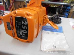 KITO エクセル 250㎏ 電気チェーンブロック ES3B セット 未使用品