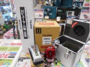 人気のセット品 タジマ レーザー墨だし器 ZER-KJY 三脚 受光器 セット 未使用品
