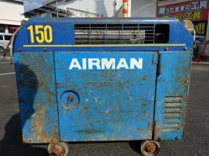 エアーマン エンジンウェルダー PGW150S 大型 車輪付き 青 鉄骨 溶接 アーク 工場 中古品 ジャンク扱い