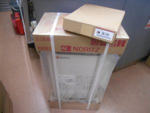 ノーリツ 給湯器 GQ-2027AWX-DX リモコンセット 未使用品