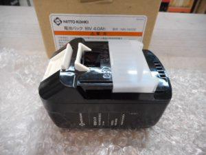 日東工器 バッテリー NBL18006 特殊 電動工具 充電式工具 アトラ アトラエース 中古品