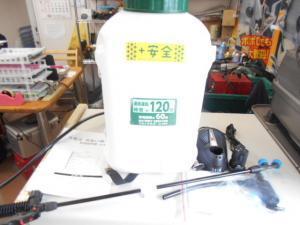 充電噴霧器 Lis-10KO 農作業 中古品