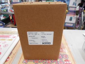 未開封の品 キトー スーパーマグKRM12 KITO 120/100Kg 未使用品
