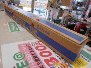 日東 スーパーケレン S-500 高速エアーハンマ はつり 未使用品