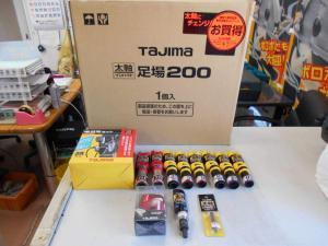 タジマ 足場200PT-A200SET-CP 太軸インパクト 豪華13点セット 未使用品