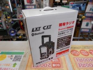 マキタ 現場ラジオ MR108B Bluetoorh搭載 バッテリ 未使用品