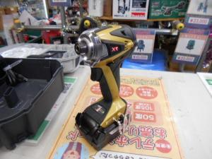 リョービ インパクトドライバー BID-10XR ゴールド 充電器 バッテリー2個 セット 切り替え機能 未使用品