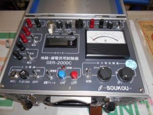 双興 地絡・漏電併用試験装置 GER-2000C 配線なしの品 中古品