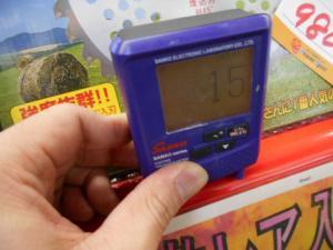 岡山店です。 岡山市のお客様から、 塗面の厚さを測るにはこれ サンコー 膜厚計 SAMAC-F 本体のみ 中古品 を、買取りさせて頂きました。