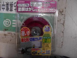 岡山店です。 岡山市のお客様から、ツボ万 マクトルⅢレッド MC-9263 削る 未開封 未使用品 を、買取りさせて頂きました。