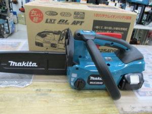 津山店です。 津山市のお客様から、マキタ 充電式チェーンソー MUC254D 木工 小型 充電式 セット 新品 未使用品 を、買取らせて頂きました。