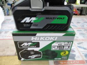 岡山店です。 岡山市のお客様から、HiKOKI バッテリー 大容量 4.0ah BSL36B18 充電式 工具 新品 未使用品を、買取りさせて頂きました。