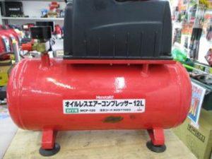 津山店です。 津山市のお客様から、コンプレッサー MCP-120 小型 持ち運び 常圧 DIY 中古品 を、買取らせて頂きました。